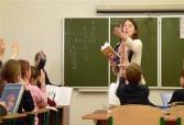 Выбор будущей профессии учитель.
